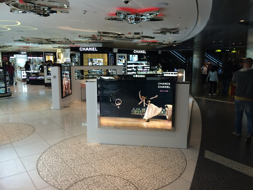 Chanel | Perfumes | 157-15, Chanel, Chanel, Pop-Up Stores, Hamad International Airport, Doha