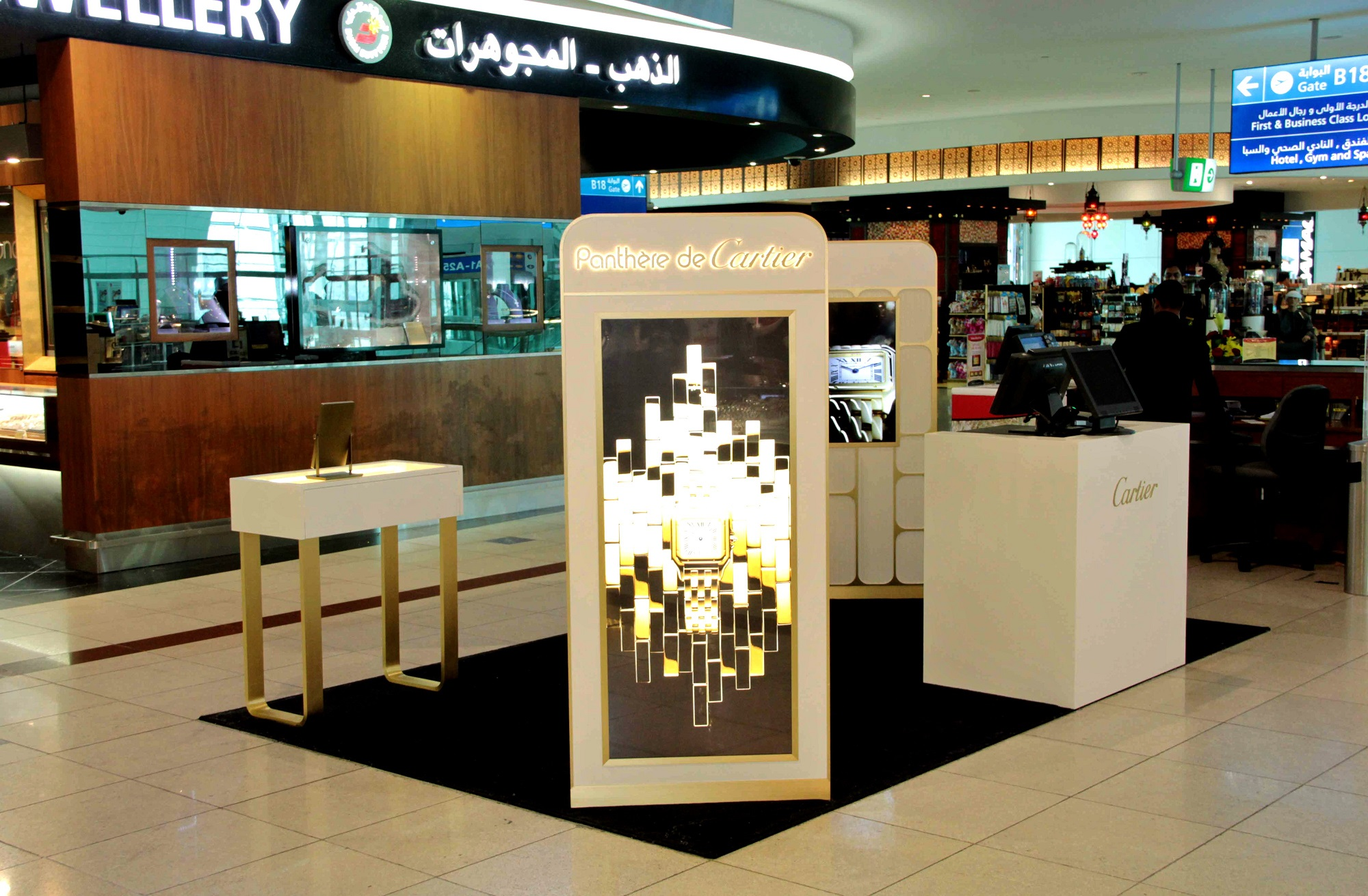 Cartier | Watches | 494-17, Cartier, Cartier, Pop-Up Stores, Dubai International Airport